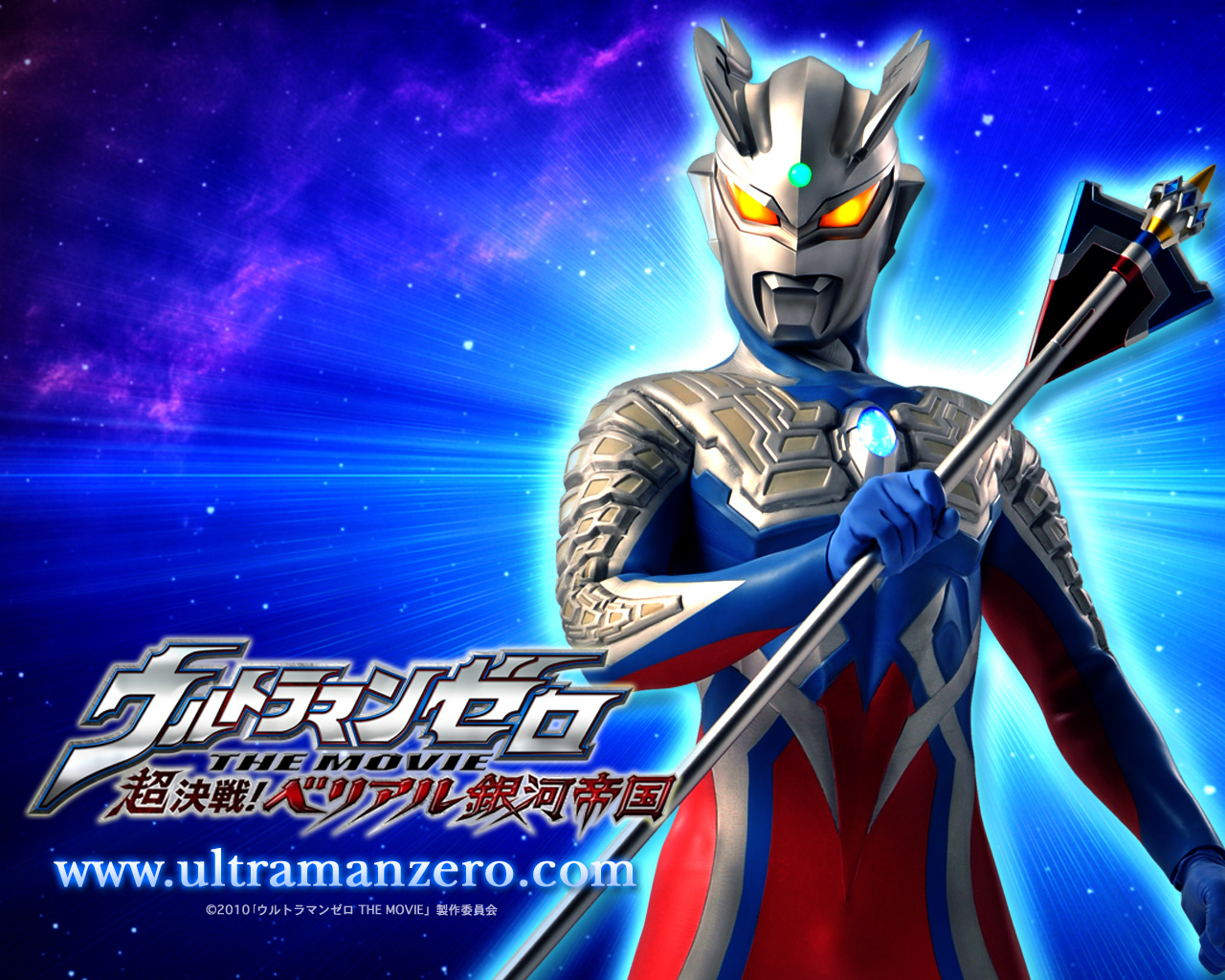Tags: Anime, Ultraman, Ultraman Zero Series, Ultraman Zero