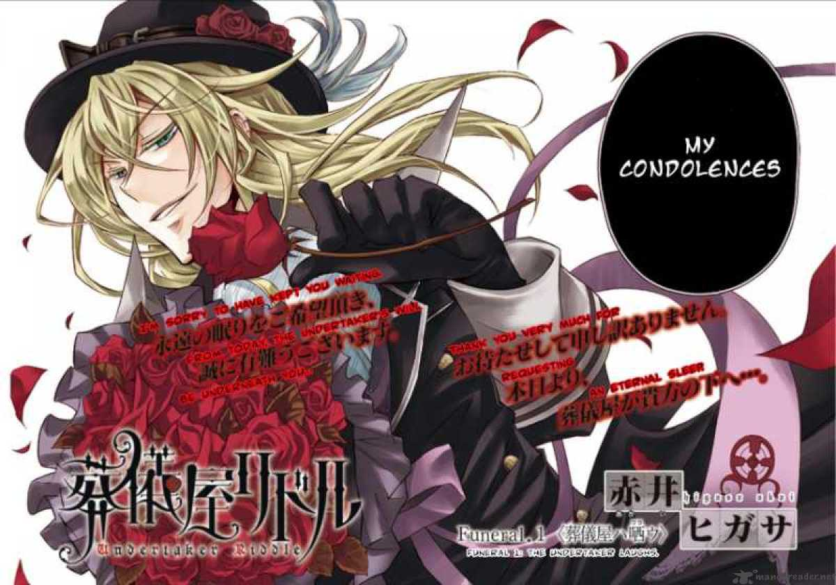 Undertaker Riddle Wallpaper Riddle.(character