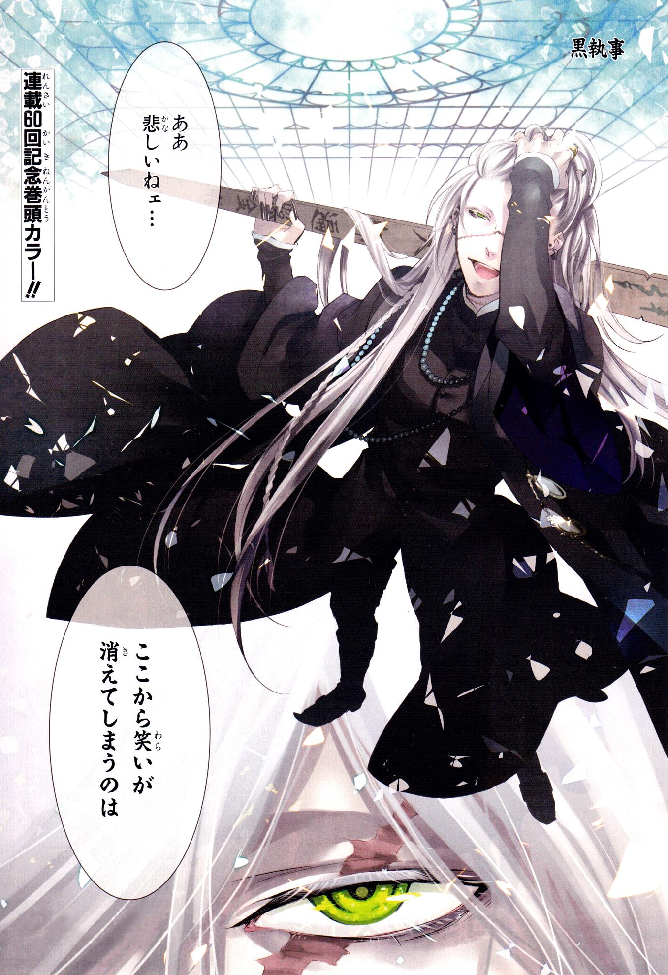 Kuroshitsuji Black Butler Mobile Wallpaper