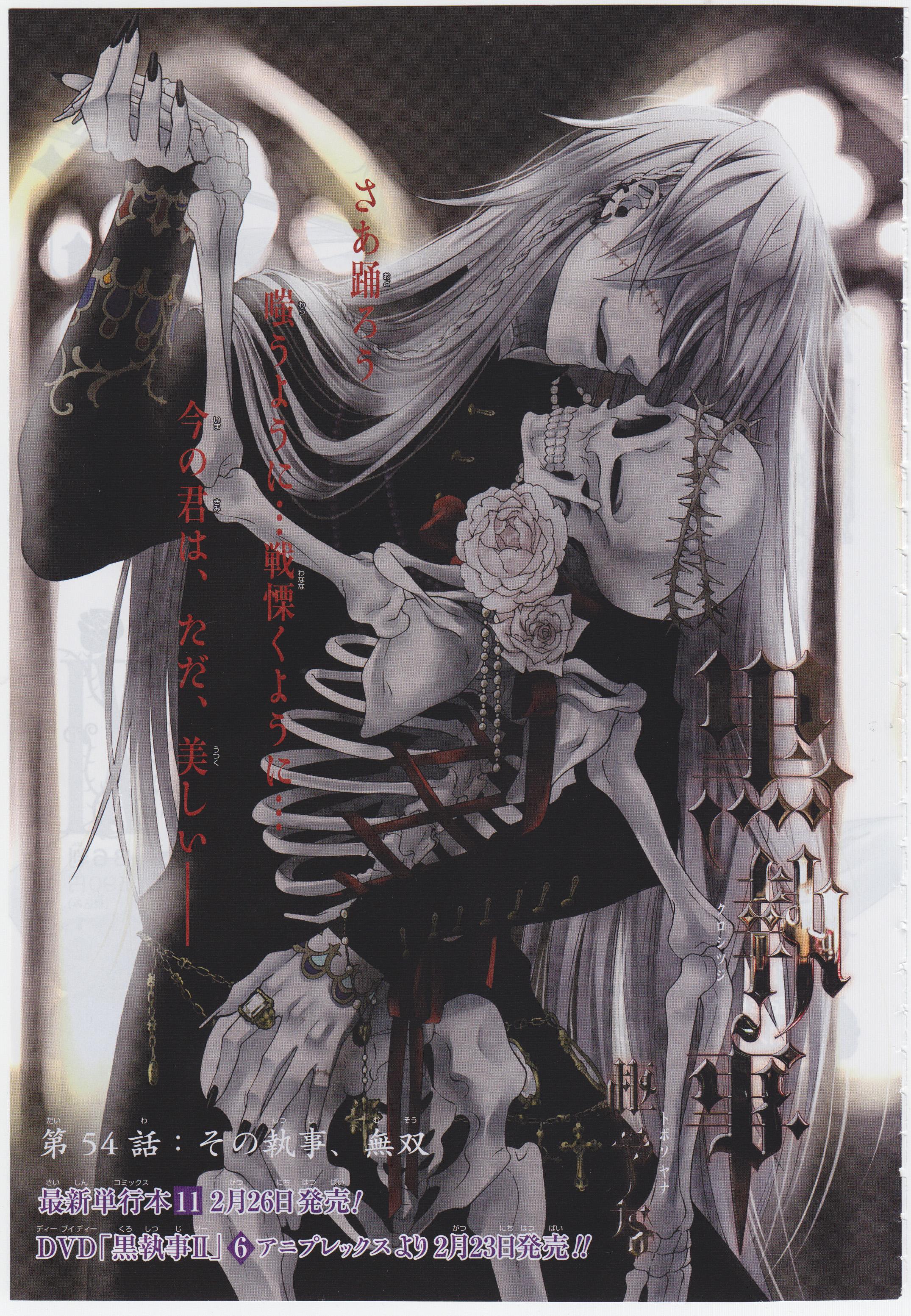 Undertaker · download Undertaker image