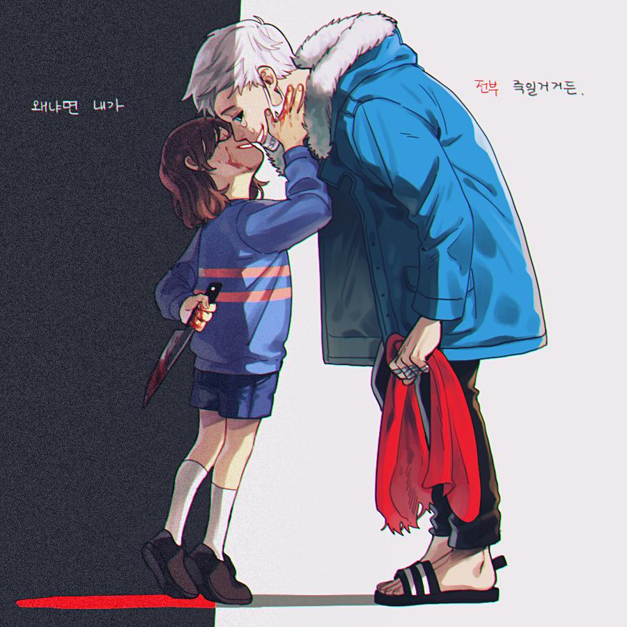 Undertale - Zerochan Anime Image Board