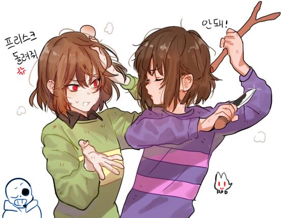 Tags: Anime, ROD (Pixiv10029914), Undertale, Sans, Chara (Undertale), Frisk, Striped Outerwear, Bump, Dirt, Striped Sweater, Translated, Twitter, Fanart