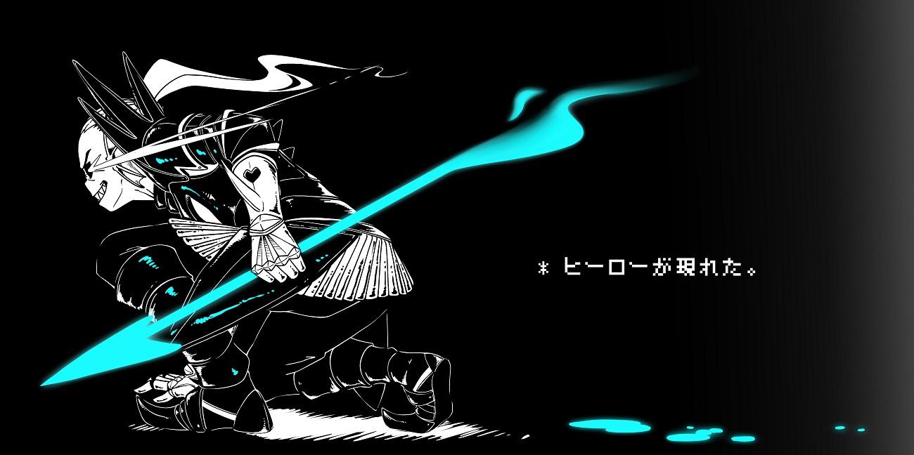 Undyne the Undying Image #2632869 - Zerochan Anime Image Board