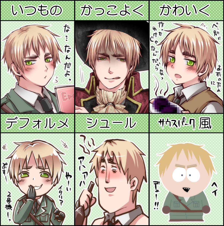 Character Design Zerochan : South park character design zerochan anime image board
