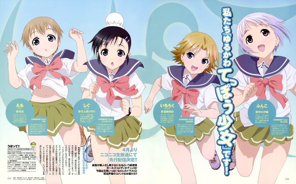 AK74 - Upotte!! - Zerochan Anime Image Board