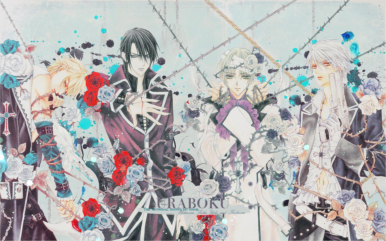 Uragiri.wa.Boku.no.Namae.wo.Shitteiru.full.471257 - Yaoi Anime Önerileri - Top 20 - Figurex Anime Önerileri