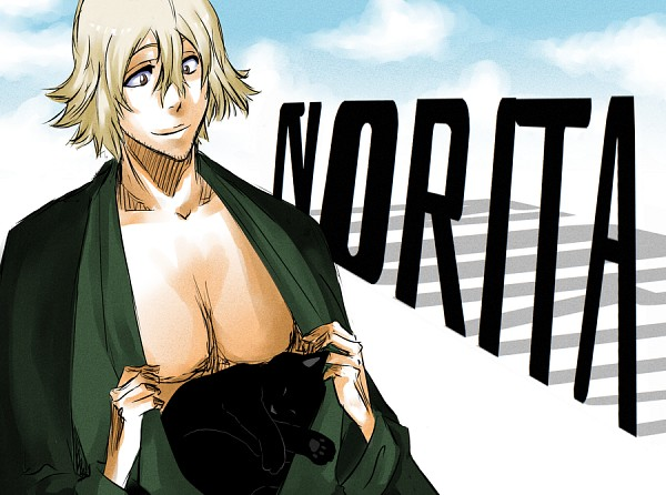 kisuke urahara and yoruichi shihouin relationship advice