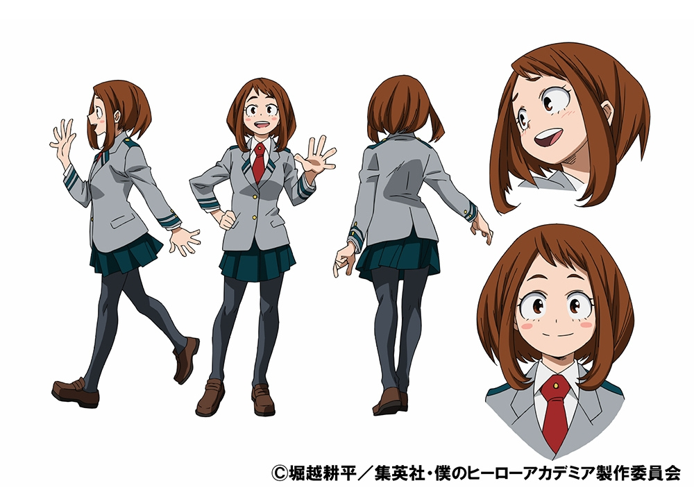 Image result for uraraka ochako