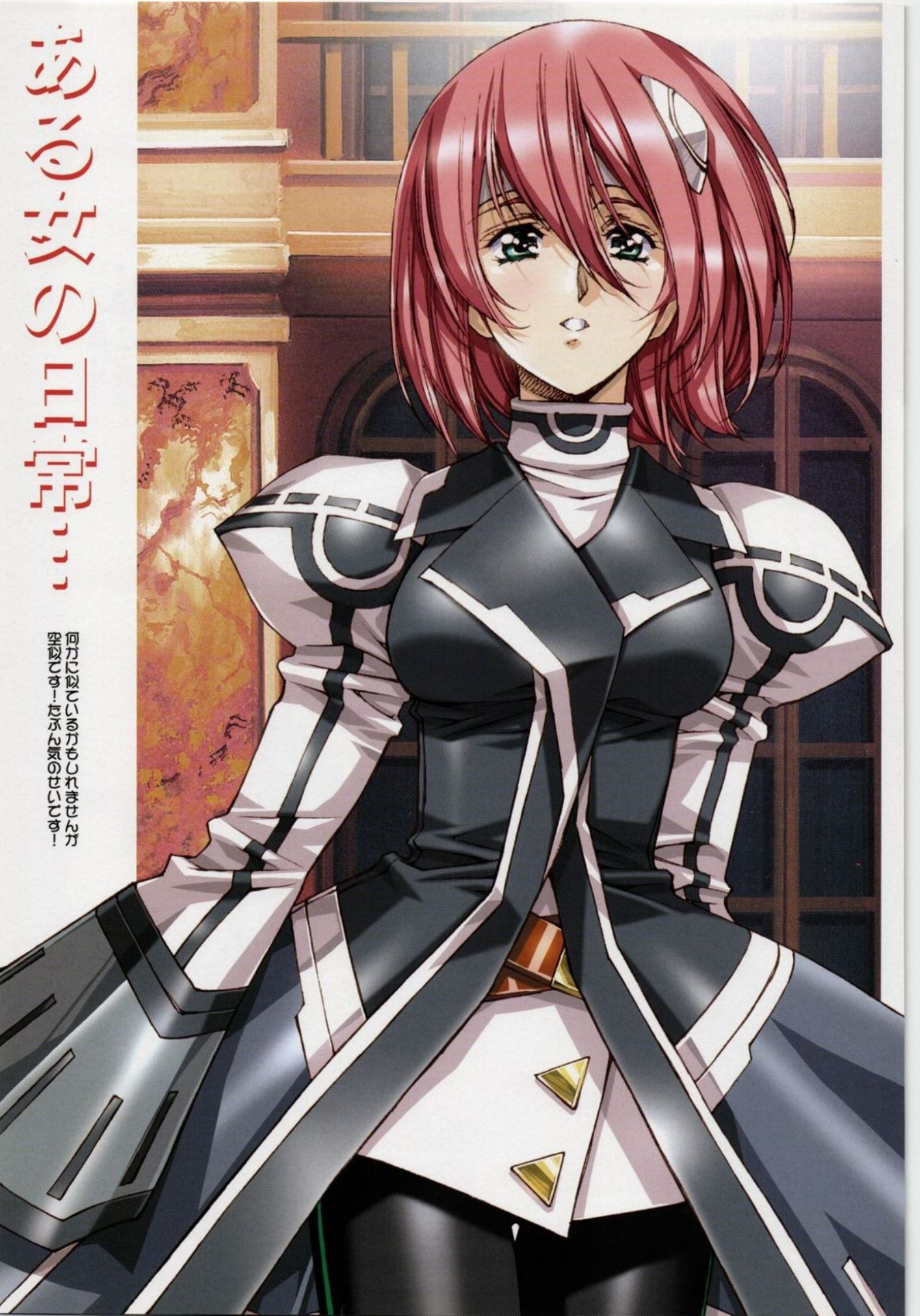 Urushihara Satoshi Image #119319 - Zerochan Anime Image Board