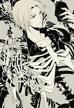 Uryuu Ryuunosuke