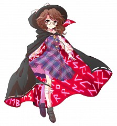 Usami Sumireko
