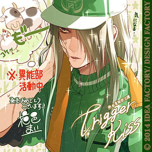 Tags: Anime, Hanamura Mai, IDEA FACTORY, Nekketsu Inou Bukatsu-tan Trigger Kiss, Ushio (Trigger Kiss), Cattle, Chicken, Official Art