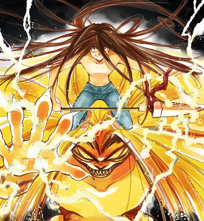 Ushio And Tora Bs: Ushio To Tora Image #134988