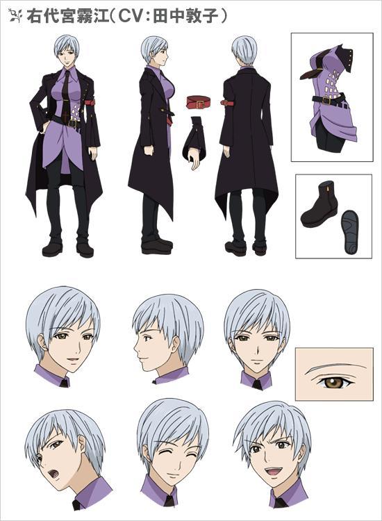 Character Design Zerochan : Ushiromiya kyrie  zerochan
