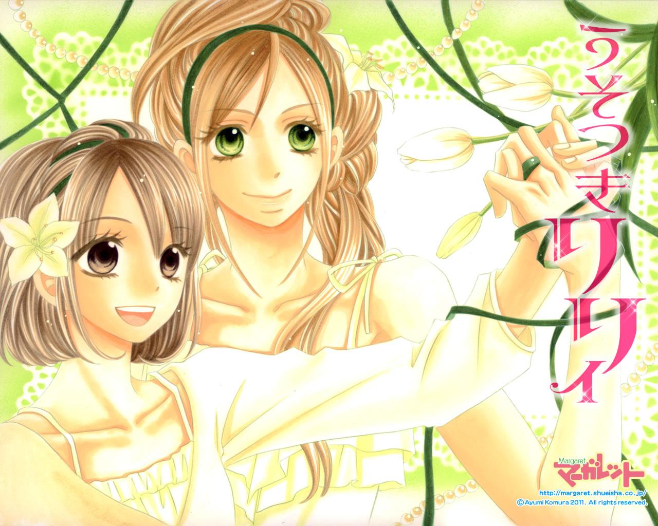 Usotsuki Lily Usotsuki.Lily.full.1201456