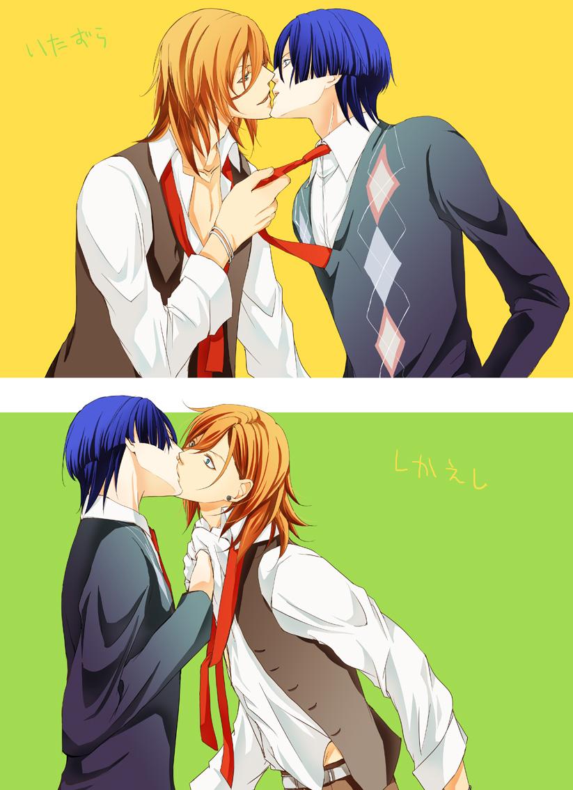 uta no prince-sama kiss