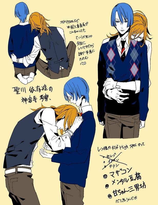 Tags: Anime, Pataratonge, Uta no☆prince-sama♪, Hijirikawa Masato, Jinguji Ren, Fanart, Pixiv, Princes Of Song