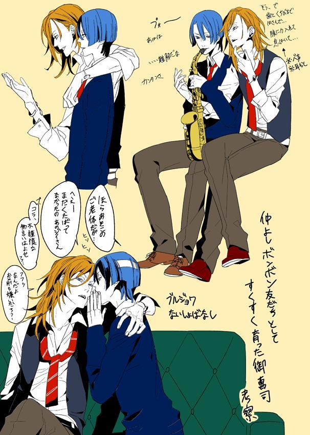 Tags: Anime, Pataratonge, Uta no☆prince-sama♪, Hijirikawa Masato, Jinguji Ren, Saxophone, Mobile Wallpaper, Pixiv, Fanart, Princes Of Song