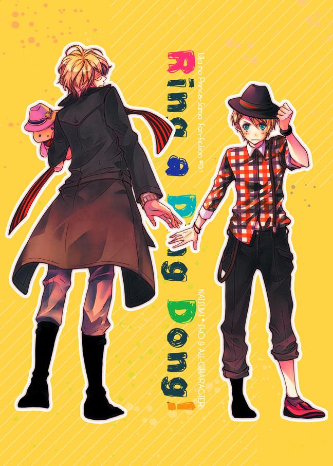 Tags: Anime, Ohana (an), BROCCOLI, Uta no☆prince-sama♪, Kurusu Syo, Shinomiya Natsuki, Pixiv, Fanart, Princes Of Song