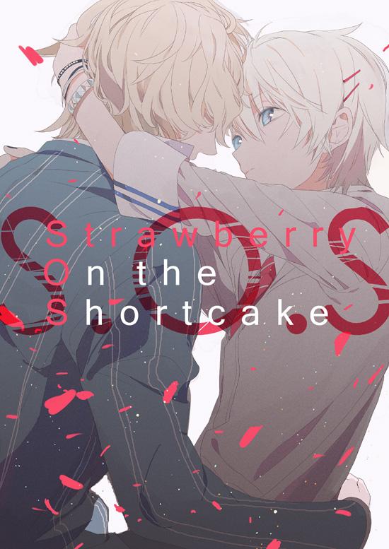 Tags: Anime, Okazaki Oka, Uta no☆prince-sama♪, Kurusu Shou, Shinomiya Natsuki, Mobile Wallpaper, Pixiv, Fanart, Princes Of Song