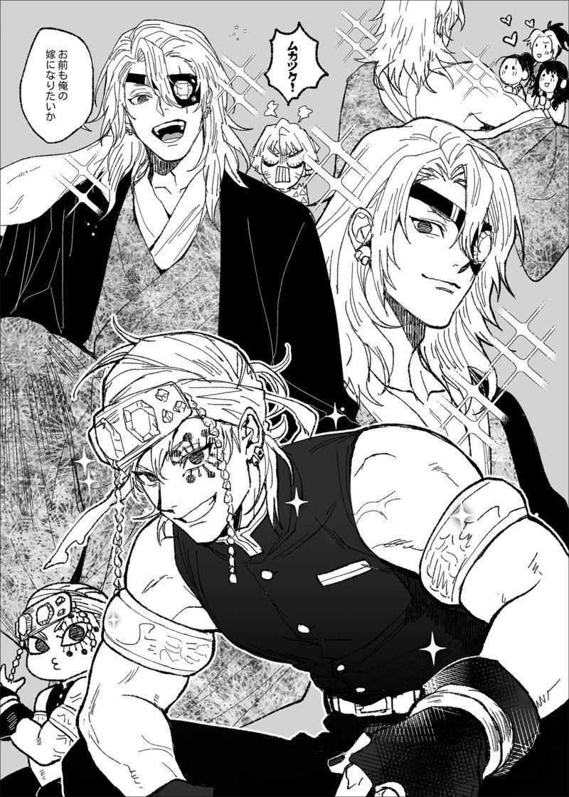 Uzui Tengen Kimetsu No Yaiba Image 2825219 Zerochan Anime Image Board Quando um desaparecimento em série começa a se espalhar por entre os prostitutos de yoshiwara, o esquadrão de extermínio é alertado e uzui tengen, mesmo com sua. uzui tengen kimetsu no yaiba image
