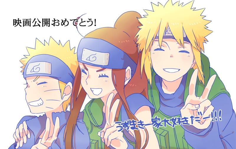 Uzumaki Family/#1305028 - Zerochan