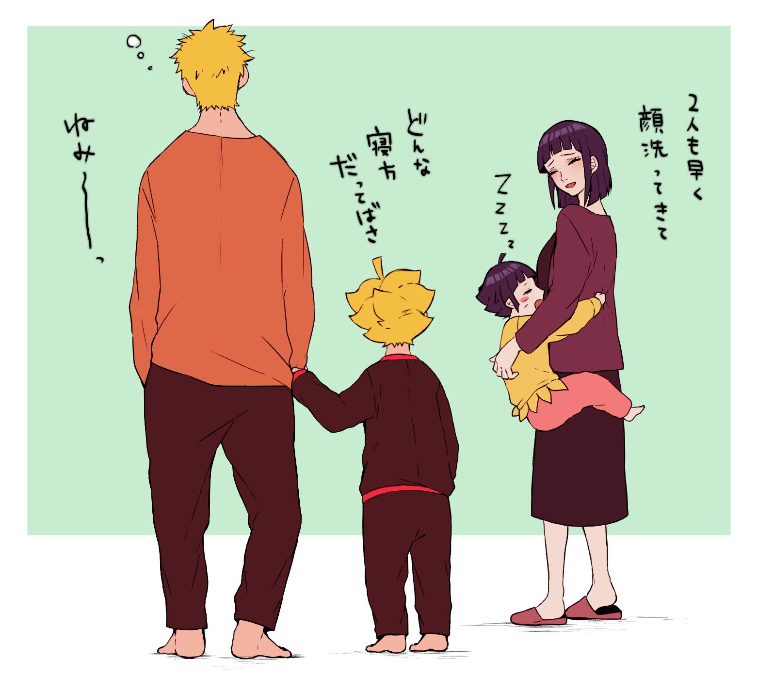 families uzumaki naruto hyuuga - photo #16