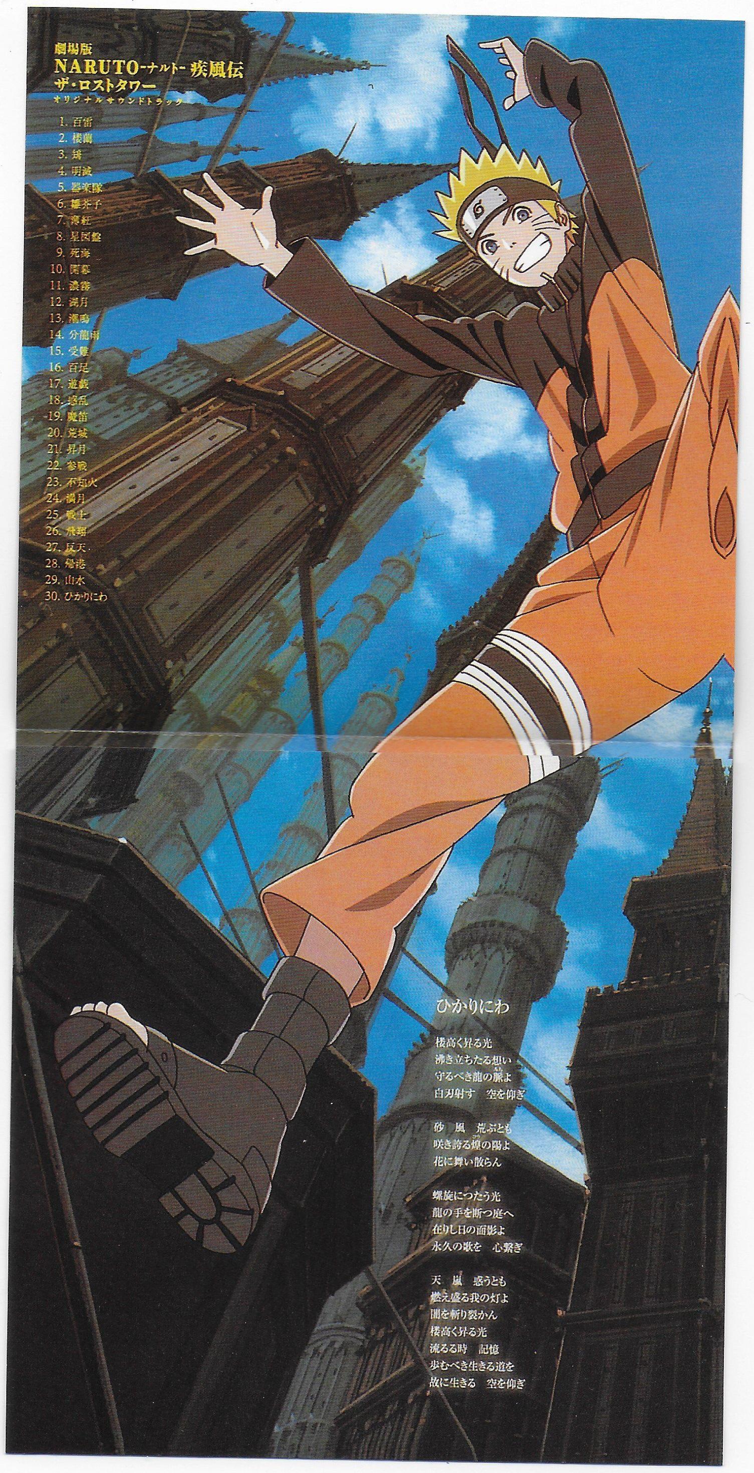Uzumaki Naruto Image #3099918 - Zerochan Anime Image Board