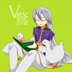 V (Yu-Gi-Oh! ZEXAL)