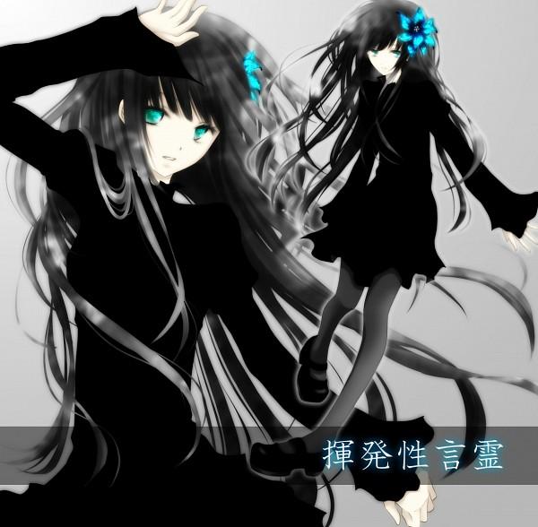 Tags: Anime, Aonoe, VOCALOID, Fan Character