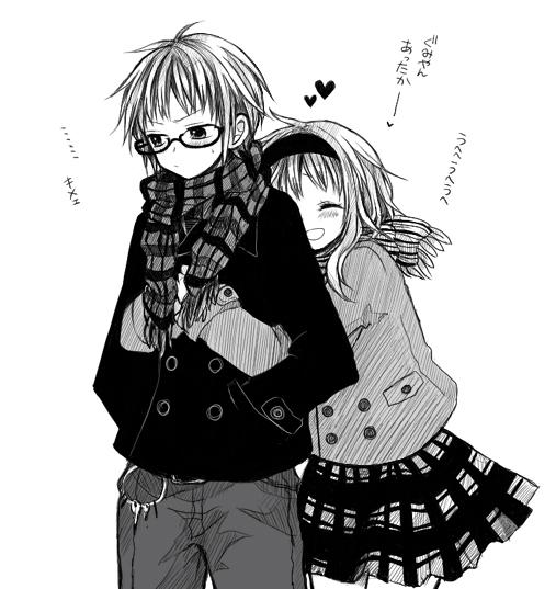 Tags: Anime, An (Pixiv1170947), VOCALOID, GUMO, GUMI, Fanart, Pixiv, Sketch