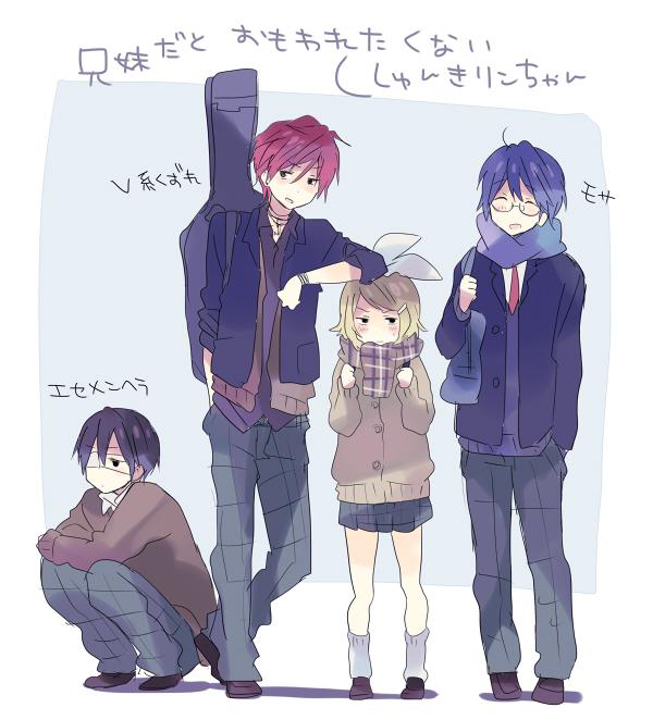 Tags: Anime, Ousaka Nozomi, VOCALOID, Kagamine Rin, TAITO (VOCALOID), AKAITO, KAITO, Elbow On Head, Guitar Case, Yandereloid