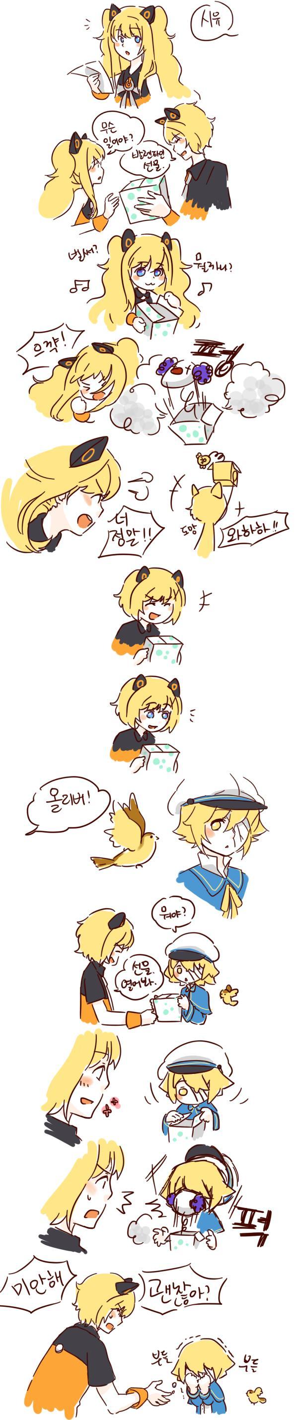 Tags: Anime, VOCALOID, James (Bird), Oliver (VOCALOID), USee, SeeU, ZeeU, Translated, Comic