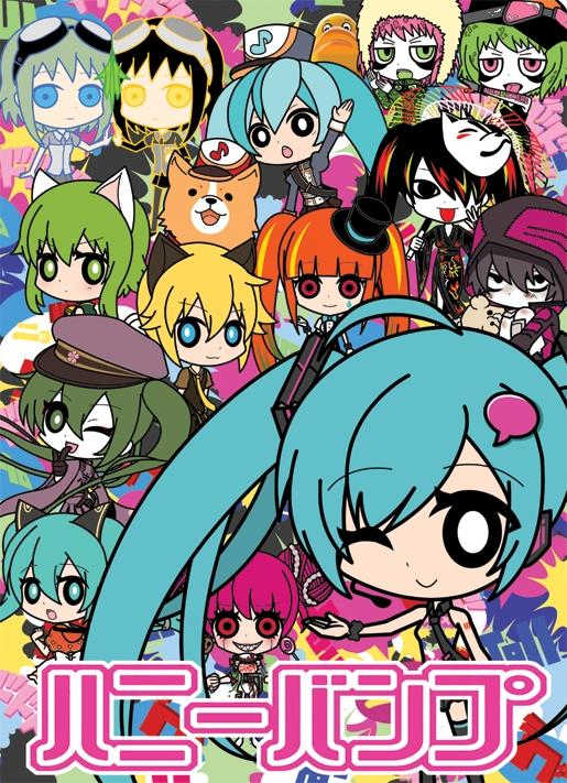 Tags: Anime, Pixiv Id 4584545, VOCALOID, Kagamine Len, Hatsune Miku, GUMI, Mrs. Pumpkin no Kokkei na Yume, Tell Your World, Hachi-p, Mobile Wallpaper, Song-Over, Sweet Poison Factory, Aa Subarashiki Nyansei