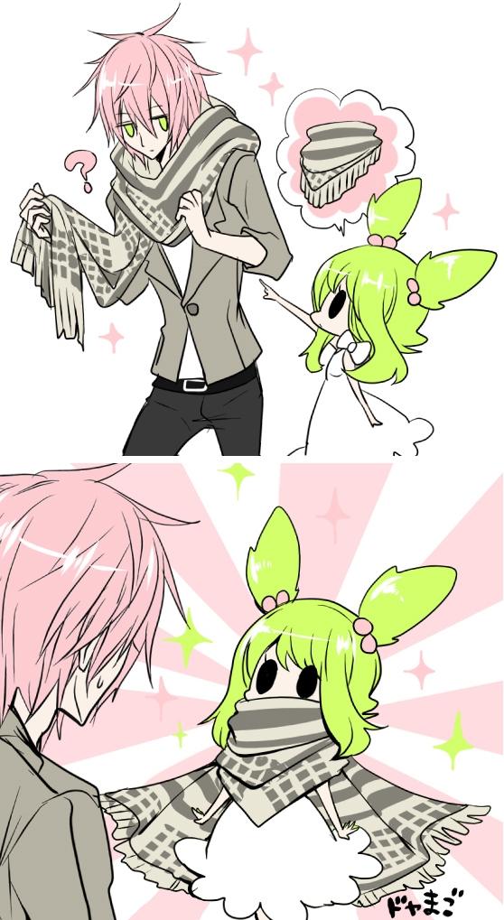 Tags: Anime, Ryuuguu Tsukasa, VOCALOID, VY2, GUMI, Mobile Wallpaper, Kuwagata ni Chop Shitara Timeslip Shita