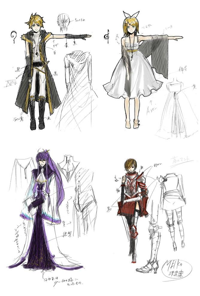 VOCALOID Mobile Wallpaper #220953 - Zerochan Anime Image Board Seeu Вокалоид