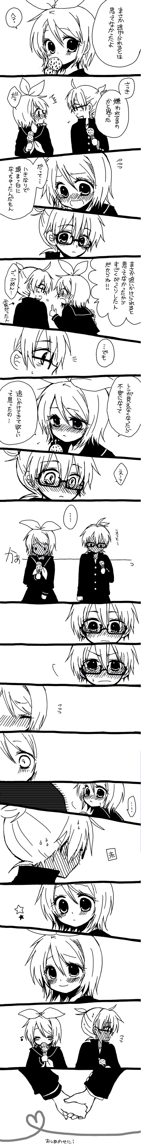 Tags: Anime, An (Pixiv1170947), VOCALOID, Kagamine Len, Kagamine Rin, Escape Romantic, Comic