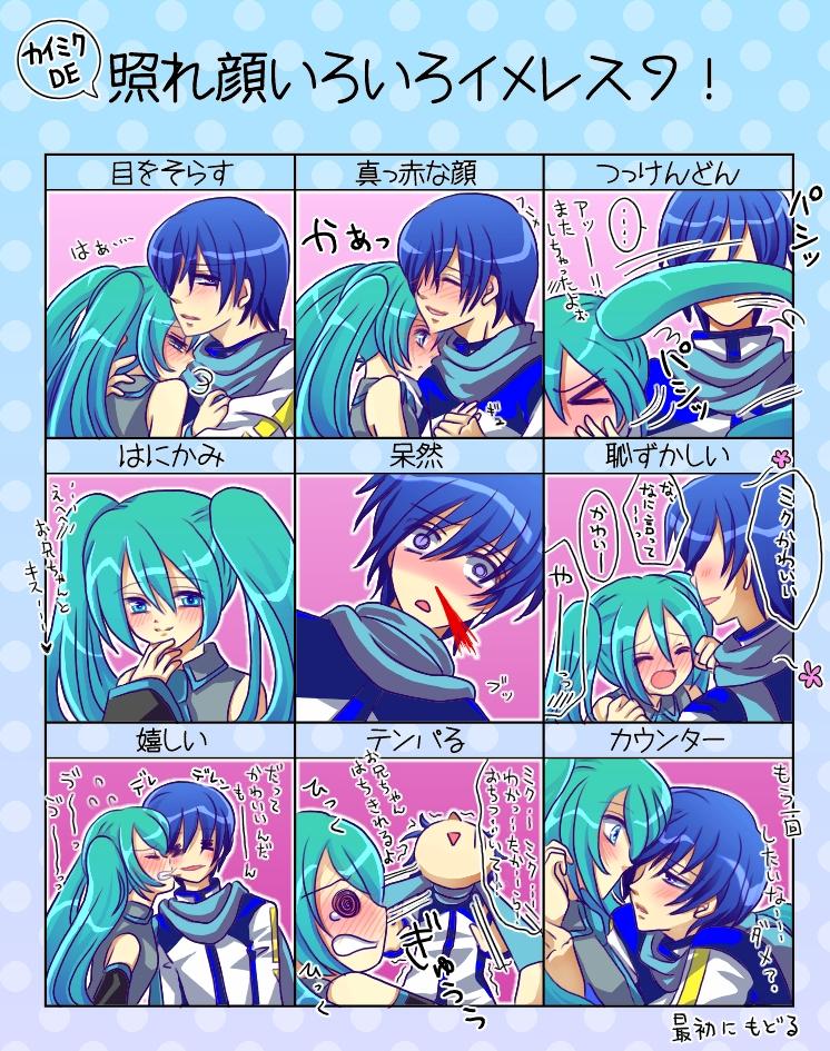 Blushing Faces Meme | page 2 of 4 - Zerochan Anime Image Board