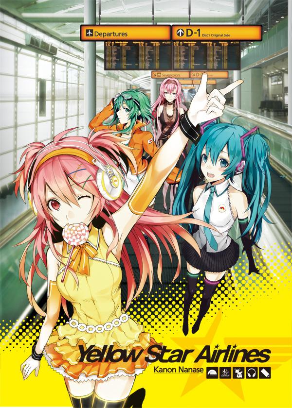 Tags: Anime, Arisaka Aco, VOCALOID, GUMI, Megurine Luka, Hatsune Miku, Kanon Nanase, Airport, Station, Mobile Wallpaper, Pixiv, Fanart