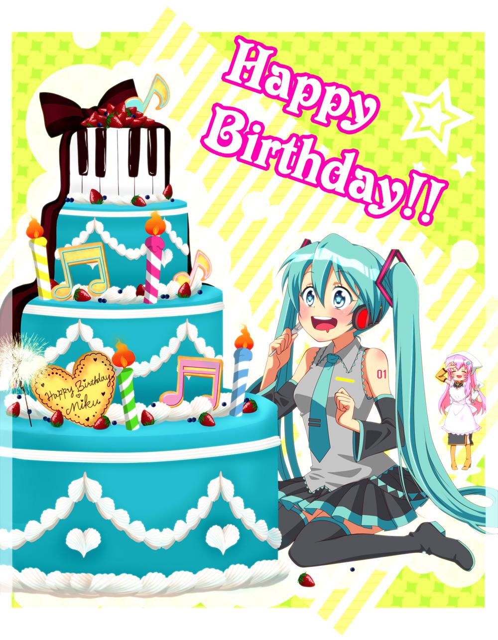Аниме картинки поздравления к дню рождения 885