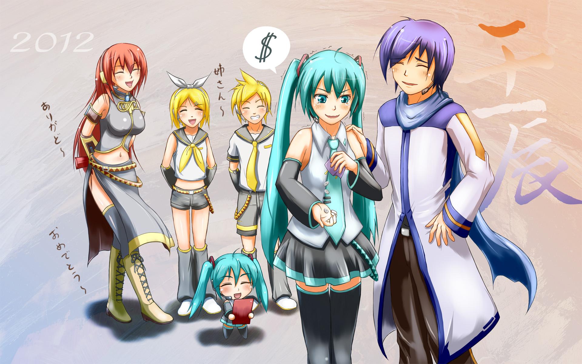 Vocaloid Wallpaper 973290 Zerochan Anime Image Board