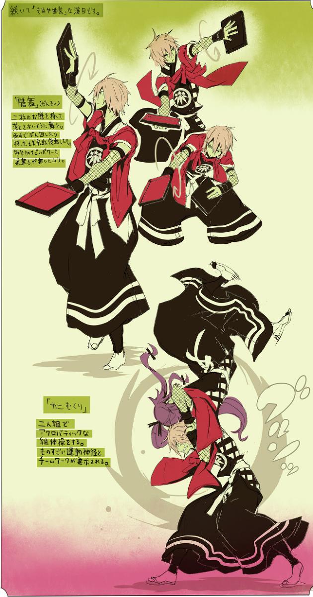 Tags: Anime, Ryuuguu Tsukasa, VOCALOID, VY2, Kamui Gakupo