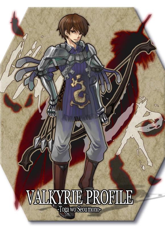 Tags: Anime, Shirasagi, SQUARE ENIX, Valkyrie Profile, Fanart, Pixiv