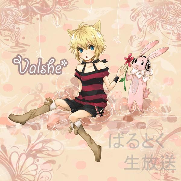 Tags: Anime, Valshe, Nico Nico Singer, Pixiv, Fanart