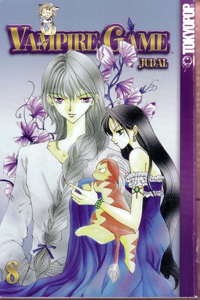 Tags: Anime, Judal (Mangaka), Vampire Game, Ishtar (Vampire Game), Yujinn, Duzell, Cousins, Shape Shifter, Scan, Official Art, Manga Cover