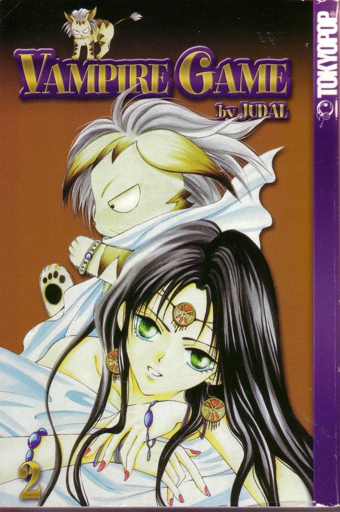 Tags: Anime, Judal (Mangaka), Vampire Game, Ishtar (Vampire Game), Duzell, Shape Shifter, Official Art, Manga Cover, Scan