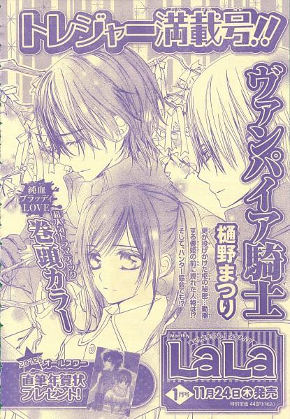 Tags: Anime, Matsuri Hino, Vampire Knight, Kuran Kaname, Yuki Cross, Kiryuu Zero