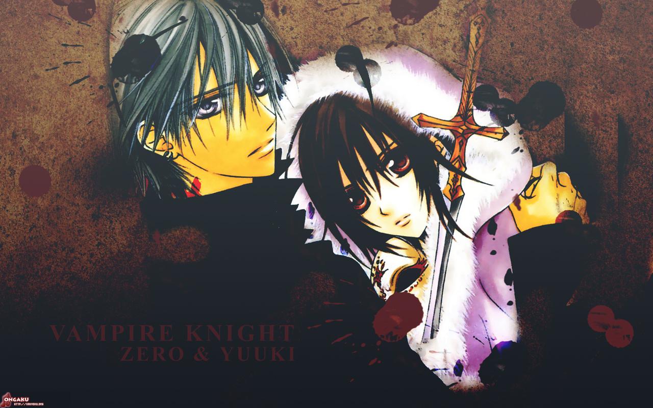 Vampire Knight/#167752...