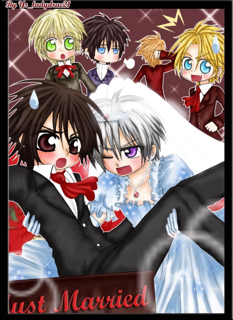 Vampire Knight Kaname and Yuki  Undisclosed Desires