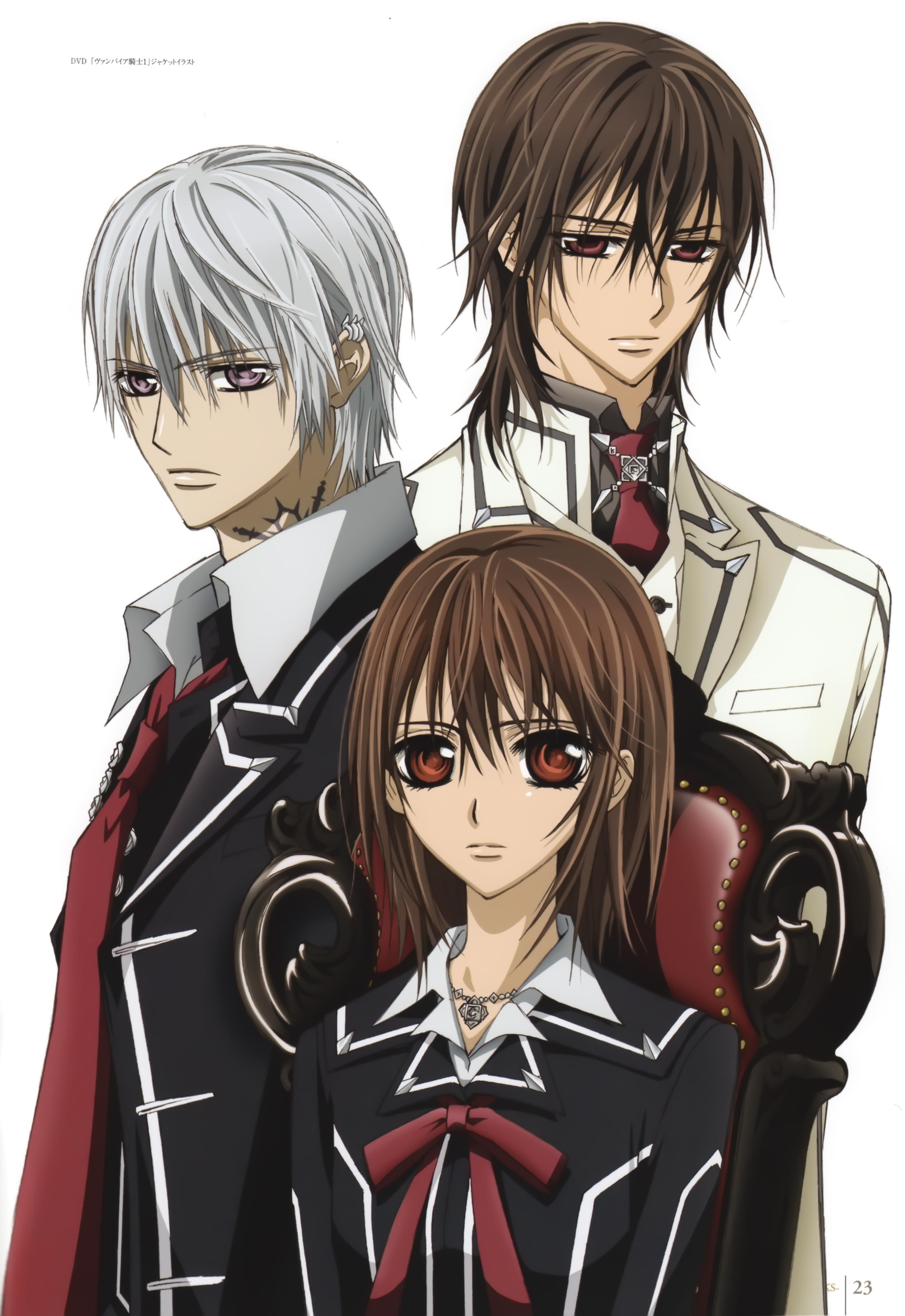 Vampire Knight Zero And Yuki And Kaname Vampire Knight/...